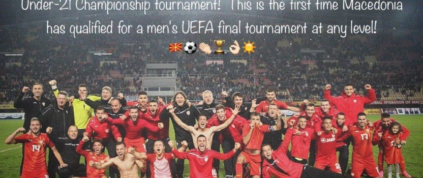 Macedonia's Under-21 Team Qualifies for 2017 UEFA Euro Under-21 Championship Tournament