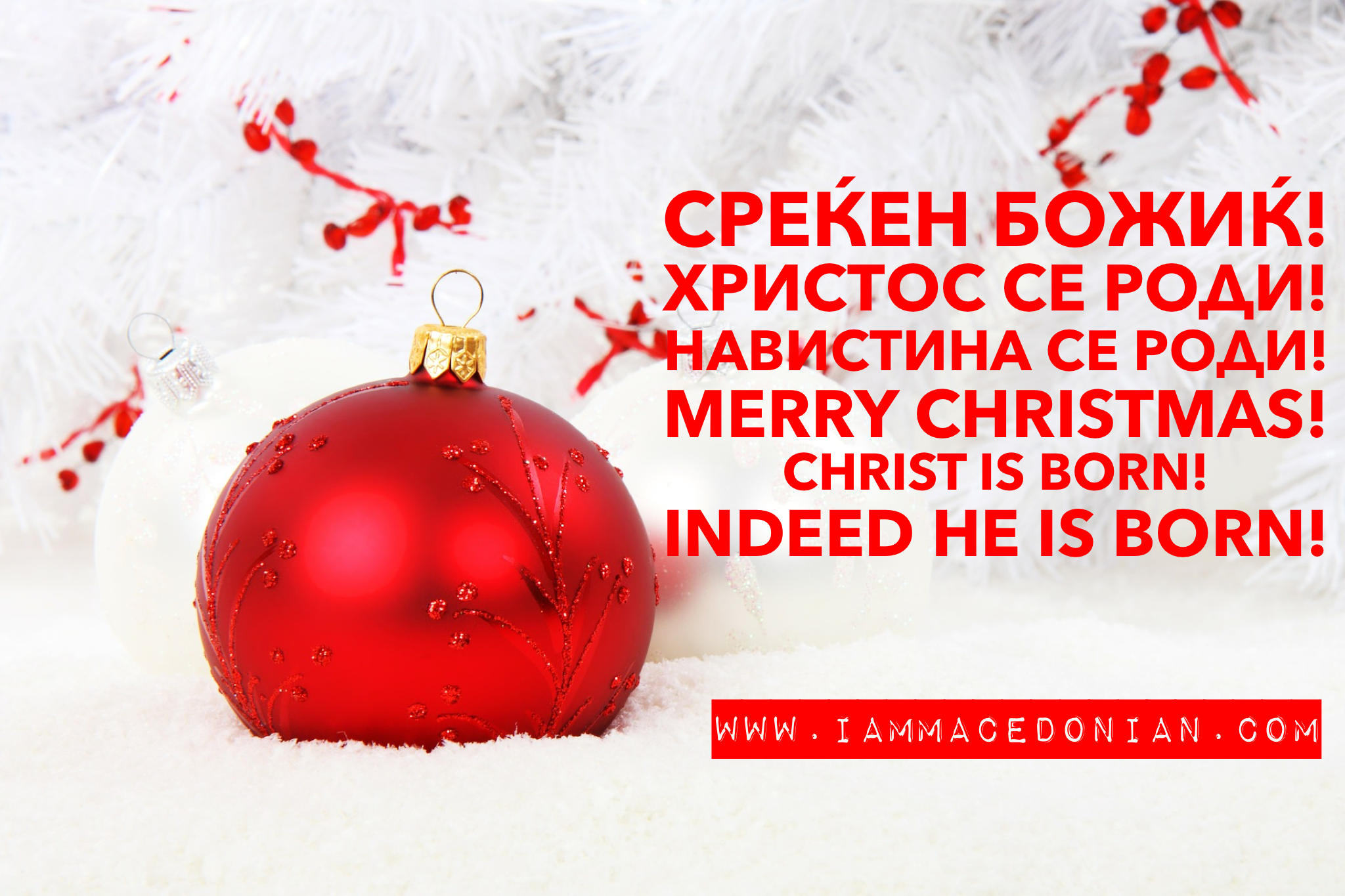 Merry christmas why do macedonians celebrate christmas on merry christmas why do macedonians celebrate christmas on january 7th i am macedonian kristyandbryce Image collections